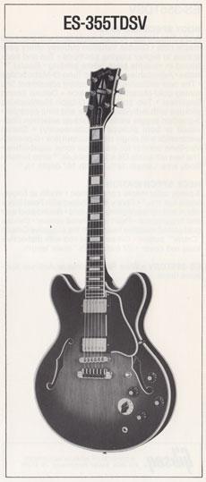 1981 ES-355TD-SV spec sheet