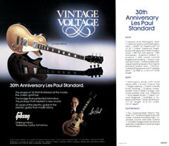 1982 flyer for the Gibson 30th anniversary Les Paul Standard guitar