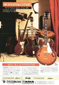 Epiphone Casino - Epiphone - world famous quality since 1873