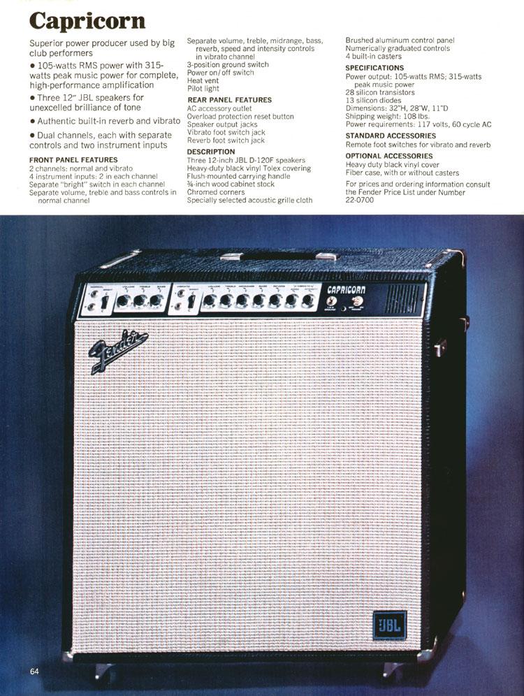 Fender Capricorn Amplifier - 1970 Fender catalogue - page 64