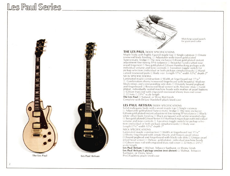 1978 Gibson Quality / Prestige / Innovation catalogue page 2 - The Les Paul, and the Les Paul Artisan