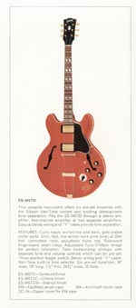 1970 Gibson thinline catalogue page 5