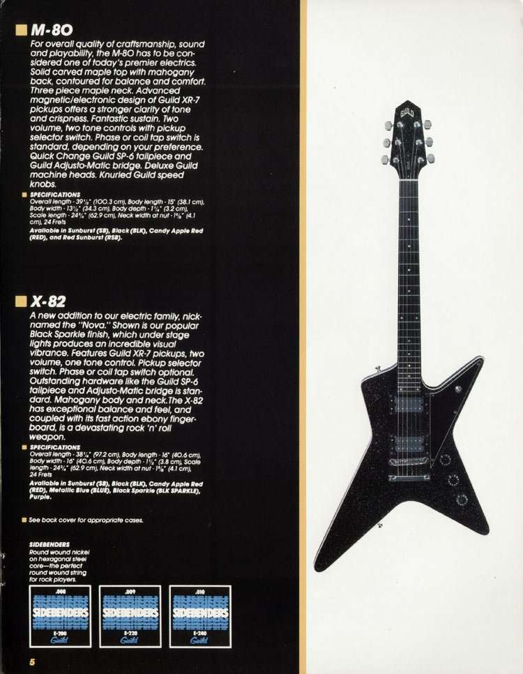 1982 Guild catalogue page 5 - X-82