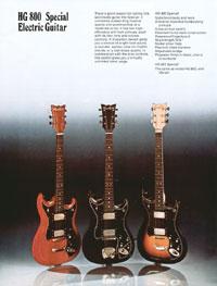 1975 Hagstrom guitar catalogue page 4
