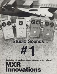MXR Effects Boxes - 1974